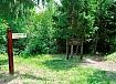 Gozdna učna pot Tromejnik Prekmurje